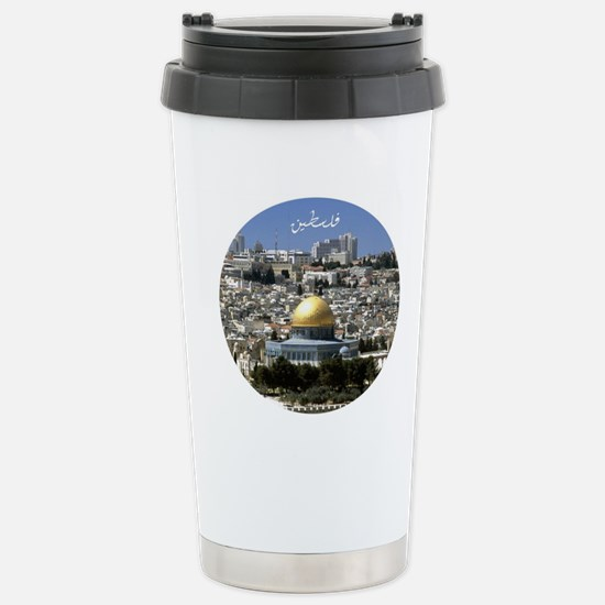 Palestine Stainless Steel Travel Mug