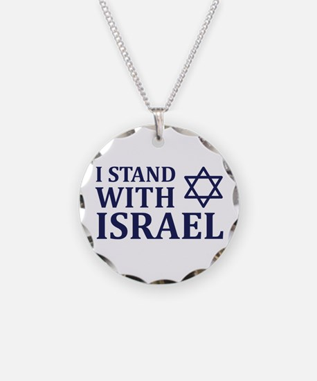I Stand with Israel Necklace