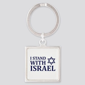 I Stand with Israel Square Keychain