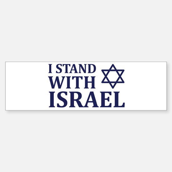 I Stand with Israel Sticker (Bumper)