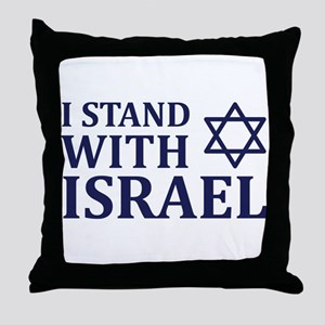 I Stand with Israel Throw Pillow