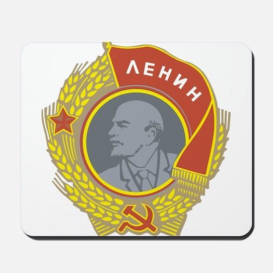 V Lenin Mousepad