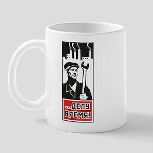 Workers Unite! Mug