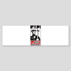 Workers Unite! Bumper Sticker