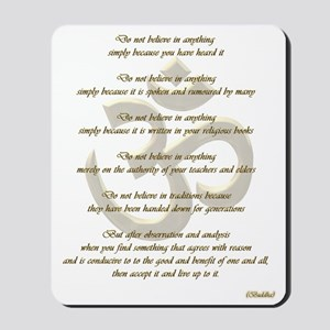 Golden Buddha Ohm Mousepad
