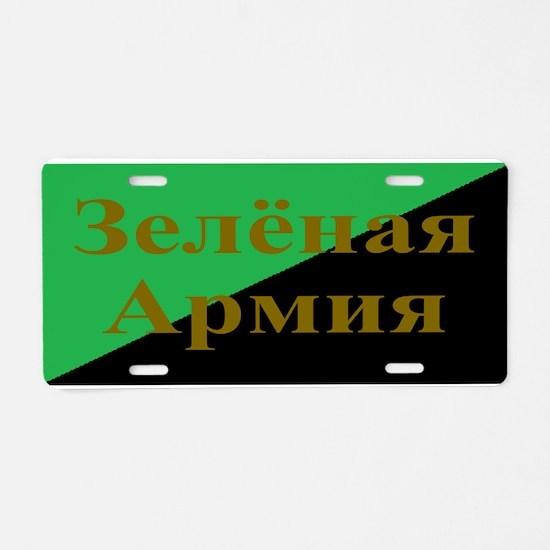 Green Armies Aluminum License Plate