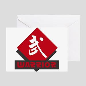 Kanji Warrior Design Greeting Cards (Pk of 10)