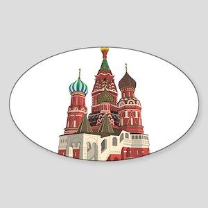 St. Basil Oval Sticker