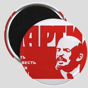 Partiya Plakat Magnet