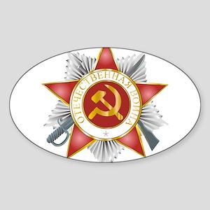 Otechestvenaya Oval Sticker
