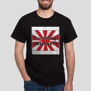 Konnichiwa Bitches Ash Grey T-Shirt