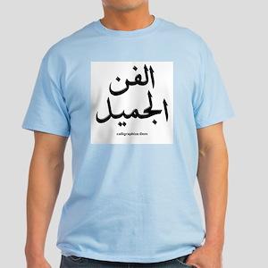 Beautiful Art Arabic Calligraphy Light T-Shirt