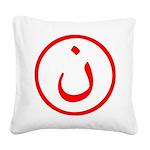 Nun Square Canvas Pillow