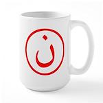 Nun Mugs