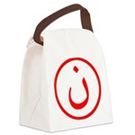 Nun Canvas Lunch Bag