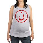 Nun Maternity Tank Top