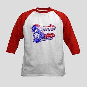 Puerto Rican Kids Baseball Jersey