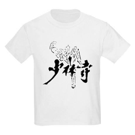 Shaolin Temple Monk Kids Light T-Shirt