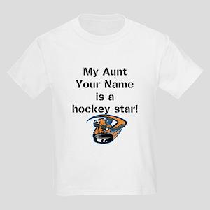 My Aunt Is A Hockey Star (Custom) T-Shirt