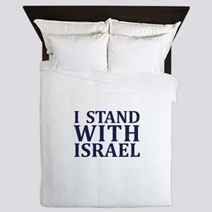 I Stand with Israel - Logo Queen Duvet