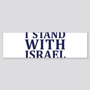 I Stand with Israel - Logo Bumper Sticker