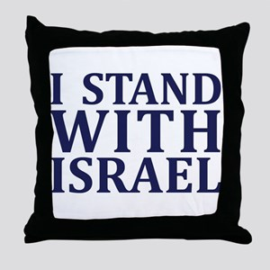 I Stand with Israel - Logo Throw Pillow