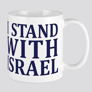 I Stand with Israel - Logo Mugs