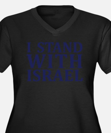 I Stand with Israel - Logo Plus Size T-Shirt