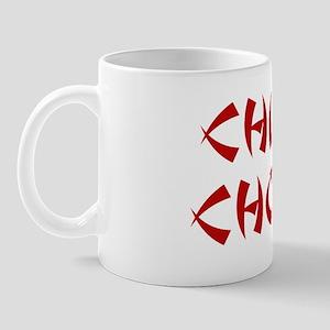 Ching Chong Chinese Tea Mug