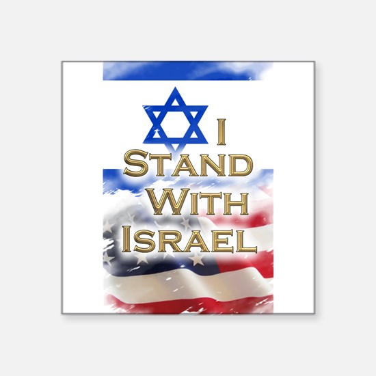I stand with Israel 001 Sticker