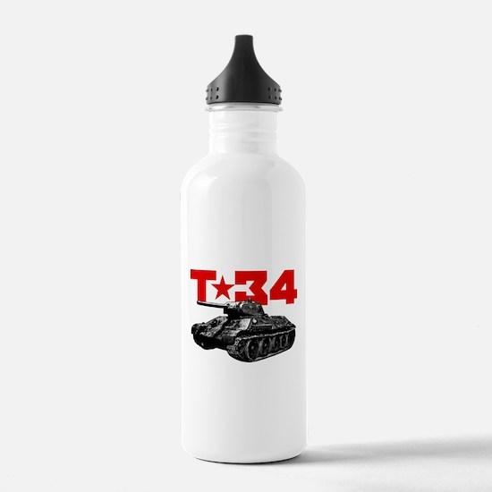 T-34 Water Bottle