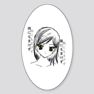 Anime girl 2 Sticker (Oval)