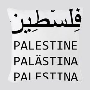 Palestine Woven Throw Pillow