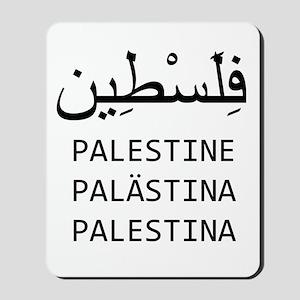 Palestine Mousepad