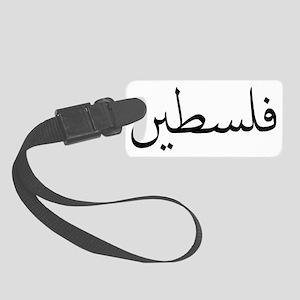 Palestine Small Luggage Tag