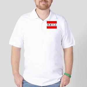 """""""kanji samurai symbol huurinkazan"""" Golf Shirt"""
