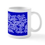 Spotlight on Lots O' dragons white on blue Mug