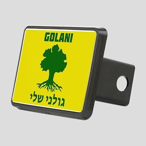 Israel Defense Forces - Golani Sheli Hitch Cover