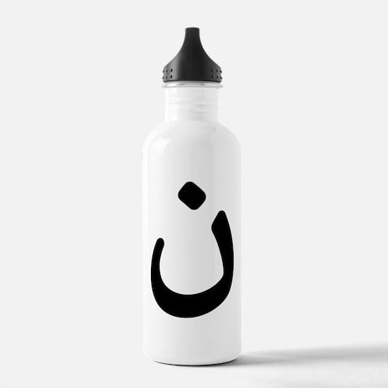 Christian Solidarity Water Bottle
