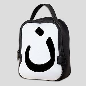 Christian Solidarity Neoprene Lunch Bag