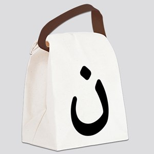 Christian Solidarity Canvas Lunch Bag