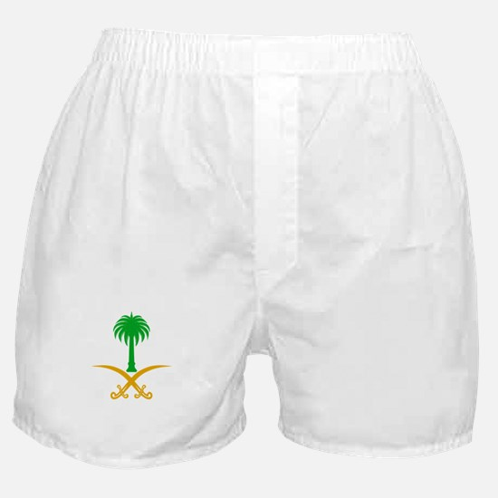 Cute Riyadh Boxer Shorts