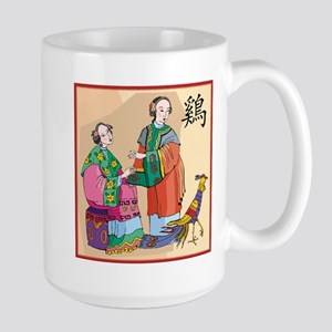 Year of the Rooster Coffee Mug 15oz