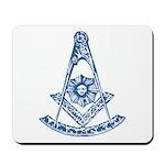 Masonic Mousepad
