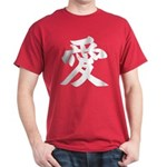 Love Cardinal T-Shirt