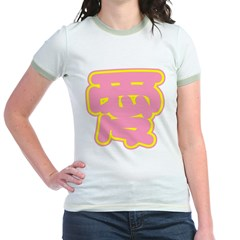 Love T (Pink)
