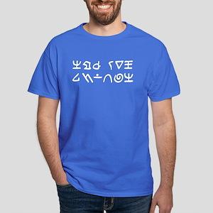 To Serve Man Dark T-Shirt