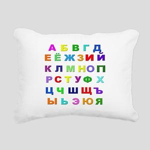 Russian Alphabet Rectangular Canvas Pillow