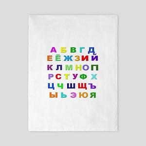 Russian Alphabet Twin Duvet