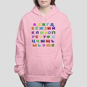 Russian Alphabet Women's Hooded Sweatshirt